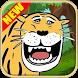 Petualangan Maung Macan Lucu by FUN APP