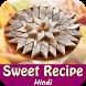Sweet Recipe in Hindi by avtechnoz