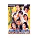 Tiểu Lý Phi Đao 1999 by Viet Luu