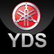 Yamaha Dealer AIMExpo App by Gather Digital