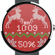 Christmas Sweater Watch Face by thema