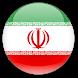 VPN MASTER- Persian by VPN MASTER