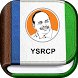 YSRCP Diary 2015 by Launchship