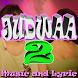All Songs Of Judwaa 2 | Best Soundtrack by Aman Jaya