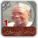 Riyadus Salihin - Jaafar Mahmud Adam MP3 Part 1 by uyaapps