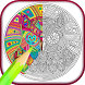 Mandala Adults Coloring Book by momentcm