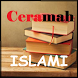 Kumpulan Ceramah Islami by fejridroid