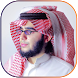 المنشد محمد المقيط by Aymen