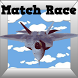 Jet Game For Kids Match Race by Play N Learn