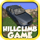 Real Speed Hill Climb Racing by socibox