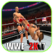 Guide For WWE 2K17 by Pro APP