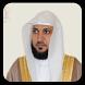 قران الكريم mp3 ماهر المعيقلي by قرآن كريم صوت بدون انترنت