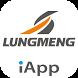 LUNG MENG by 普拉瑞斯創意整合有限公司 (Polaris Creative Corp.)