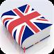 تعلم قواعد الانجليزية حتى الإحتراف 2018 by PlayFreeApp