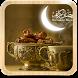 نصائح رمضانية (للأخت المسلمة) by ★★★★★ zikodev