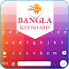 Easy Bangla Typing - English to Bangla Keyboard by ASH apps