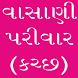 Vasani by Vasani Pvt. Ltd.