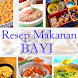 Resep Makanan Bayi by clara mediatech