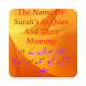 All Surah's Name And Meaning by GabbaApps