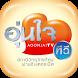 Aoonjai TV