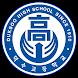 덕수고등학교 총동창회 by shuvic