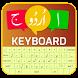 Urdu Keyboard HD Themes 2018 by Solo Cell