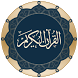 Asma ul Husna (Names of ALLAH) by Codeling