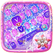 Dream Star Light Keyboard Theme by Super Cool Keyboard Theme