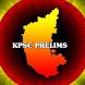 kpsc prelims by shridhardg