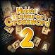Treasures Crossword 2 by Agile Fusion Studios