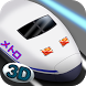 Tokyo Subway Train Simulator by ClickBangPlay
