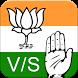 Vote For BJP vs Congress by Desirocks