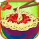 Noodle Maker 2 – cooking game by Mr Plum