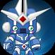 Metal Iron Robot Dash by KIDS GAMES