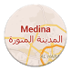 Medina City Guide by trApp