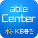 KB증권 Able Center(고객센터) by KB Securities Co.,Ltd