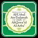 Terjemahan Qowaidul Arba'