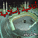 أناشيد إسلامية رائعة by publishapps32