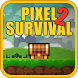 Pixel Survival Game 2 by Cowbeans