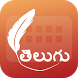 Easy Typing Telugu Keyboard, Fonts and Themes by Dev Inc Keyboard