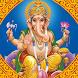 God Vinayagar Songs by Dhanam Apps
