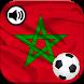 أغاني المنتخب المغربي كأس العالم روسيا 2018 by Firigod