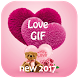 Collection Love GIF New 2017 by Humer Huy