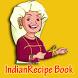 India Recipe Book by SUNIL
