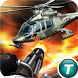 Helicopter Gunner: Gunship War by tap4games
