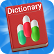 Drugs Dictionary by Math Education
