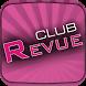 Revue Club by Zavedenia.bg