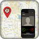 Mobile Caller Location Tracker by WhiteWings App