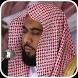 Abdullah Awad Al Juhani Quran by KareemTKB