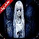 لعبة مريم - جميع الأجزاء والمراحل